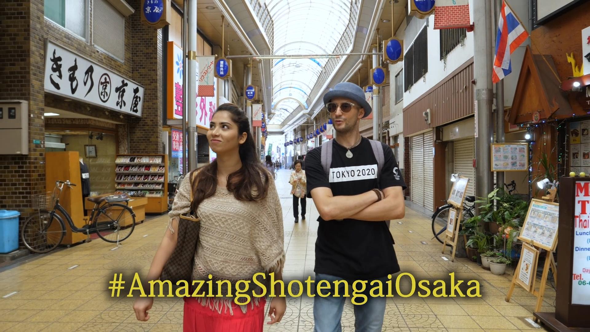 Amazing Shotengai Osaka